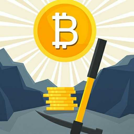 BitCoin Mainig